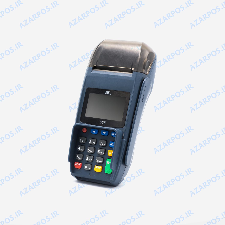 دستگاه کارتخوان بی سیم پکس PAX S58