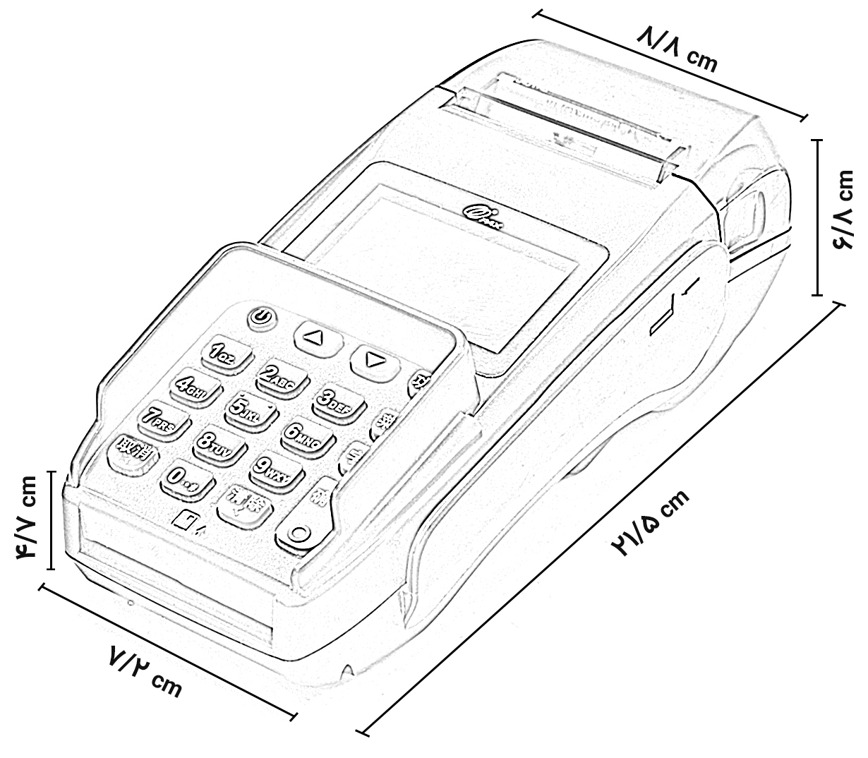 ابعاد دستگاه کارتخوان بی سیم پکس PAX S58