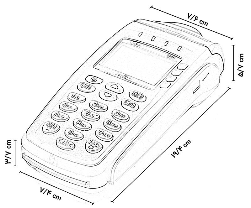 ابعاد دستگاه کارتخوان بی سیم پکس PAX S90